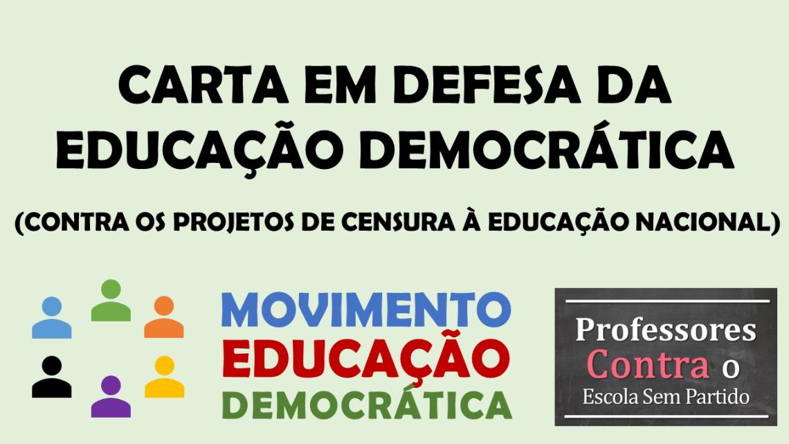 carta-aberta-defesa-educação-democrática