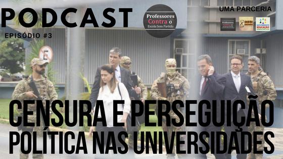 podcast3-2