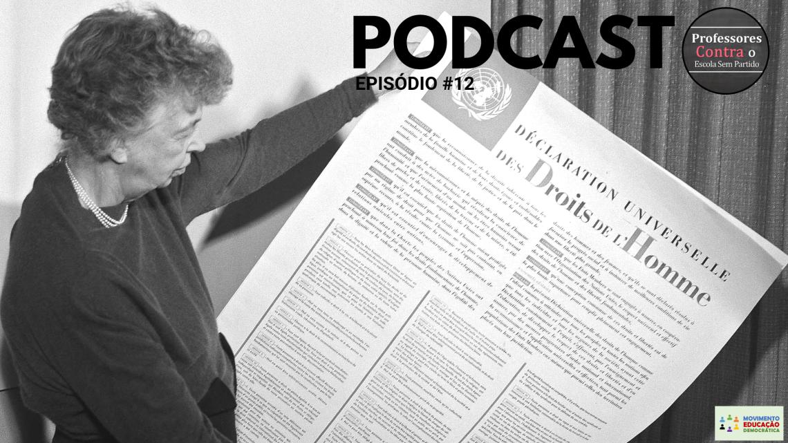 podcast12-4