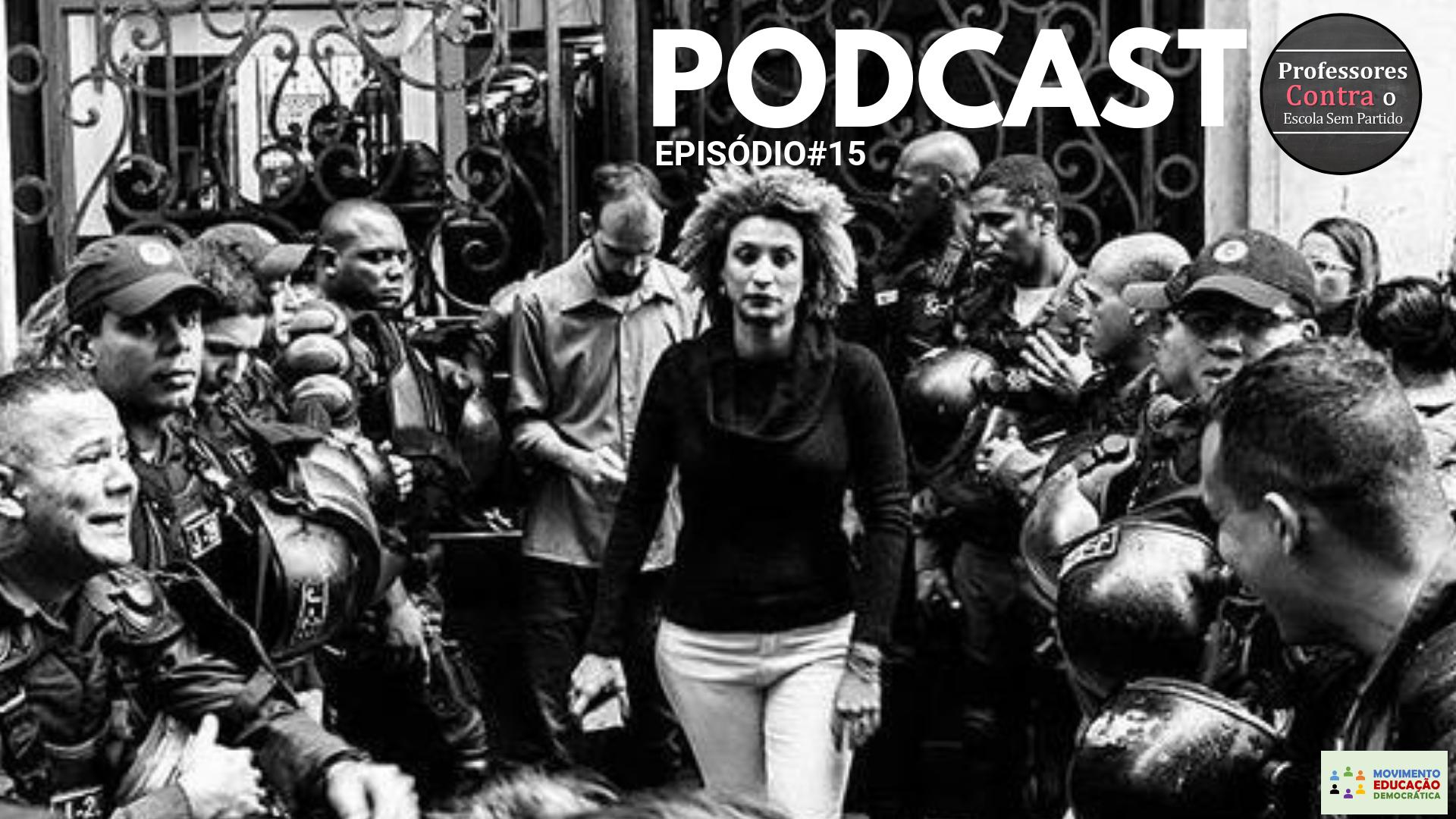 podcast15-5